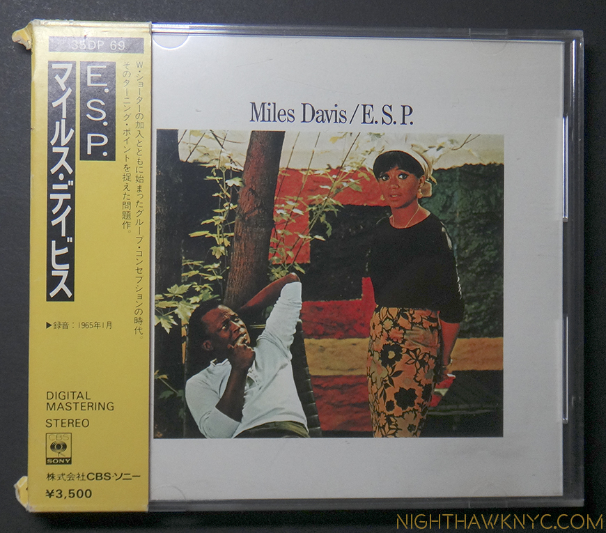 E.S.P. as a single Lp/CD. While the music inside is telepathic, the cover, with then wife Cicely Tyson, makes me wonder, too. See note below about Japanese pressings.