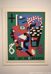 "Davis' ""Rapt At Rappaport's,"" 1952, on view at The Whitney, now in the Smithsonian"
